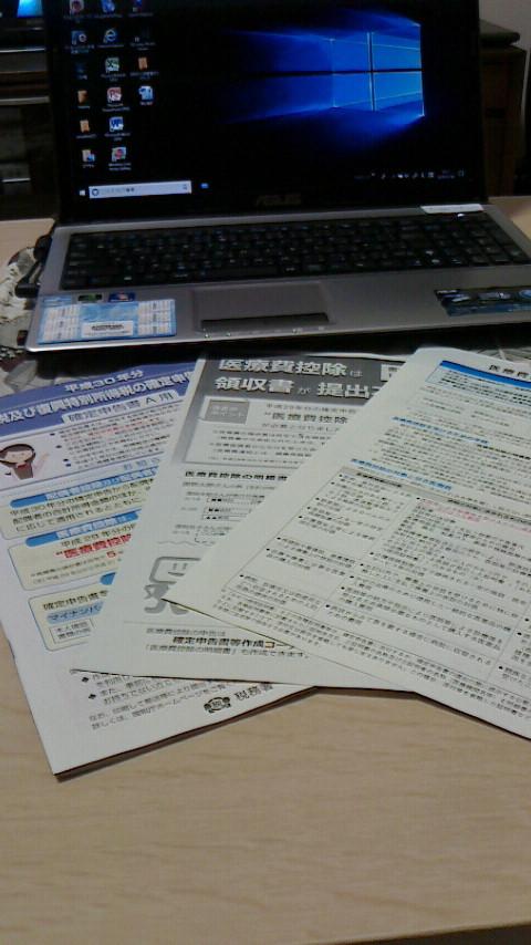 f:id:koushuya:20190105043421j:plain