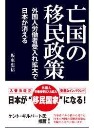 f:id:koushuya:20190112042332j:plain