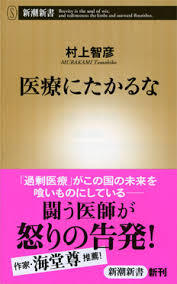 f:id:koushuya:20190113031518j:plain