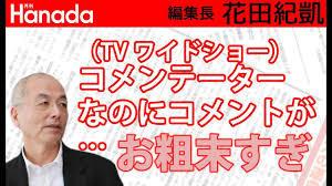f:id:koushuya:20190115015002j:plain