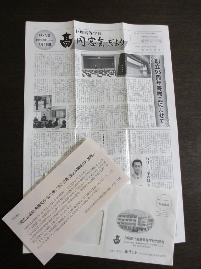 f:id:koushuya:20190126001216j:plain