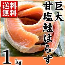 f:id:koushuya:20190128022343j:plain