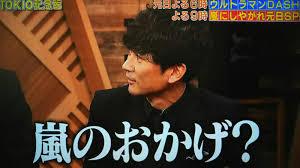 f:id:koushuya:20190129002558j:plain