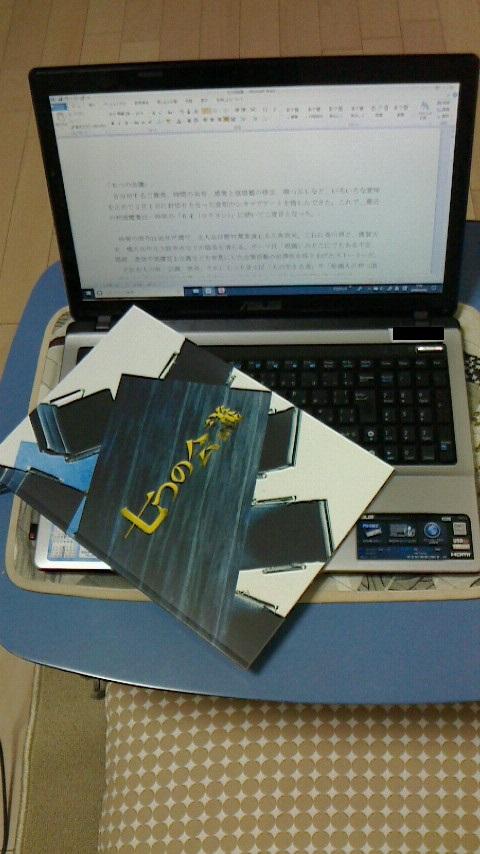 f:id:koushuya:20190205000217j:plain