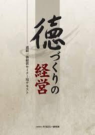 f:id:koushuya:20190208004128j:plain
