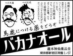 f:id:koushuya:20190213000221j:plain