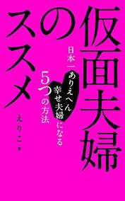f:id:koushuya:20190219000138j:plain