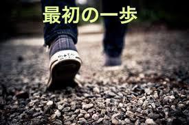 f:id:koushuya:20190223022420j:plain