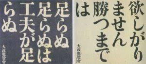 f:id:koushuya:20190226011634j:plain
