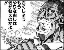 f:id:koushuya:20190307051734j:plain