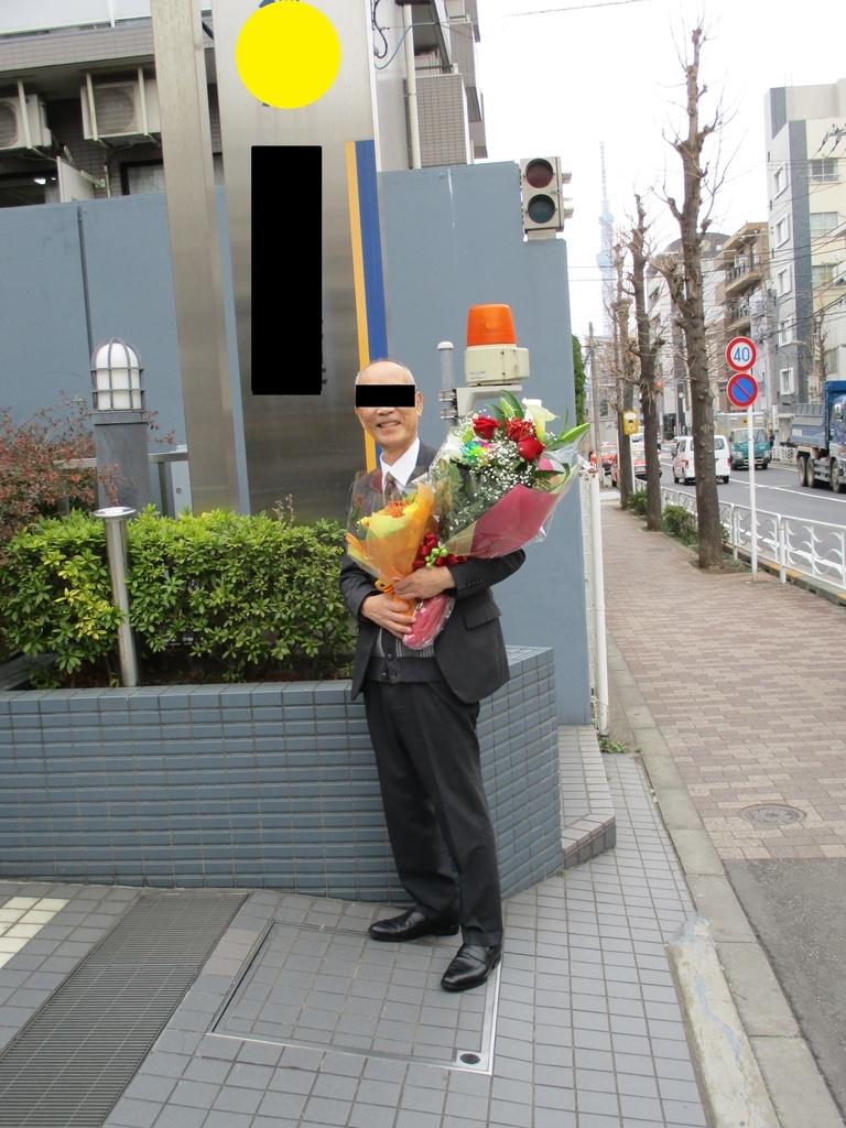 f:id:koushuya:20190312235059j:plain