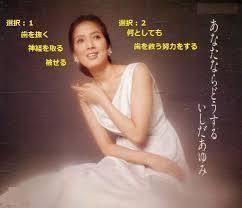 f:id:koushuya:20190323235824j:plain