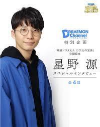 f:id:koushuya:20190326000908j:plain