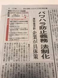f:id:koushuya:20190402030919j:plain