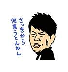 f:id:koushuya:20190415235754j:plain