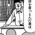 f:id:koushuya:20190415235834j:plain
