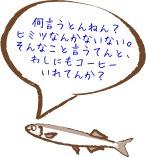 f:id:koushuya:20190416000552j:plain