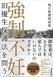 f:id:koushuya:20190419003517j:plain