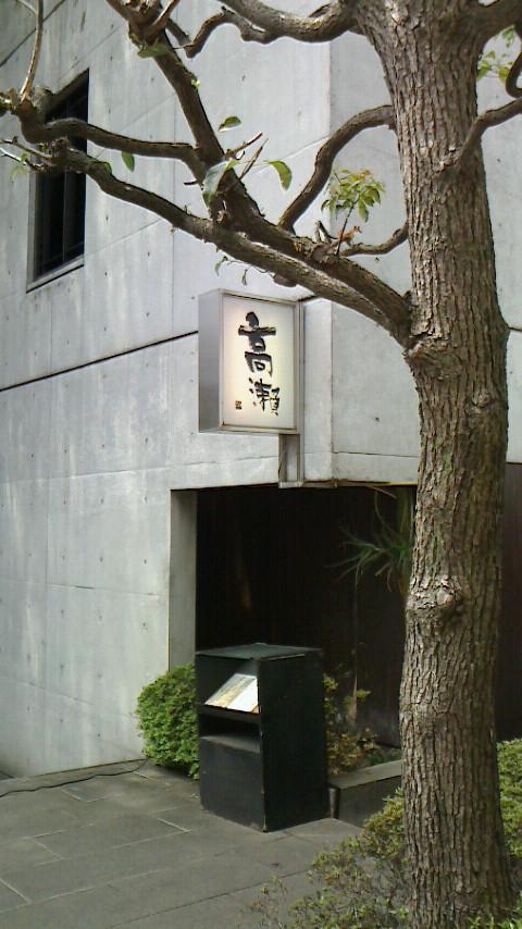 f:id:koushuya:20190503234734j:plain