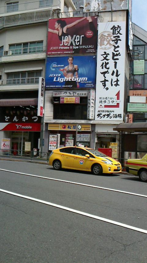 f:id:koushuya:20190503234941j:plain
