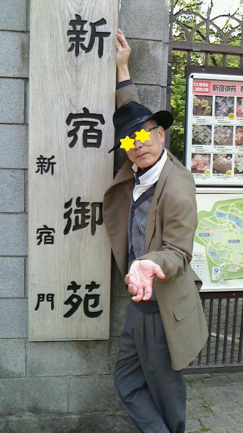 f:id:koushuya:20190503235252j:plain