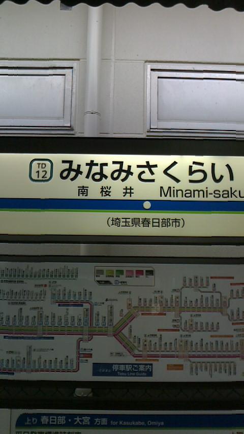f:id:koushuya:20190504235803j:plain