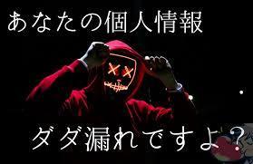 f:id:koushuya:20190508020248j:plain