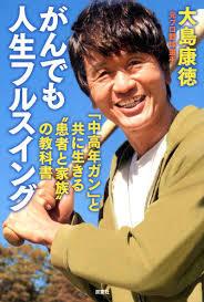 f:id:koushuya:20190509233405j:plain