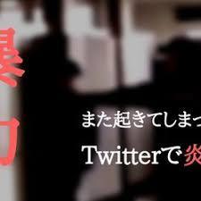 f:id:koushuya:20190515234803j:plain