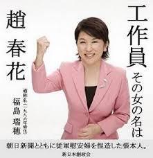 f:id:koushuya:20190517003728j:plain