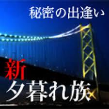 f:id:koushuya:20190517235455j:plain