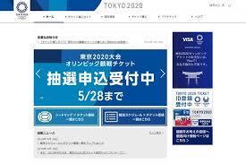 f:id:koushuya:20190523234740j:plain