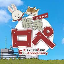 f:id:koushuya:20190530000242j:plain