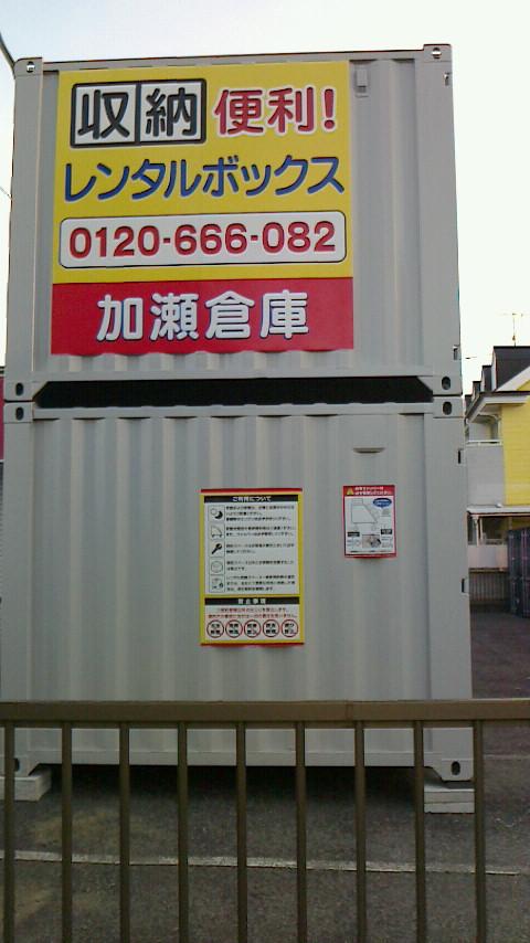 f:id:koushuya:20190605234418j:plain