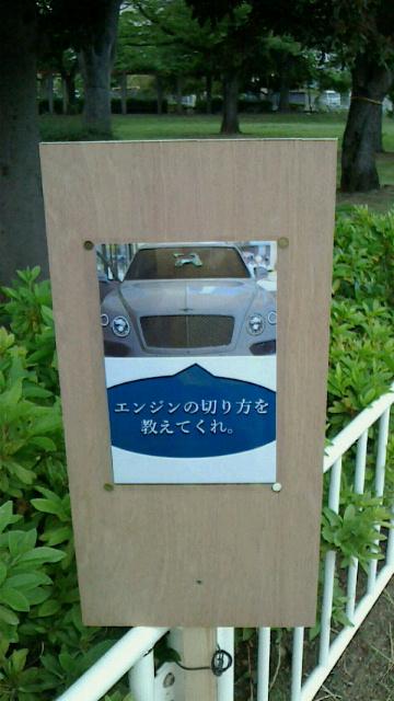 f:id:koushuya:20190605234451j:plain
