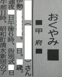 f:id:koushuya:20190611012124j:plain