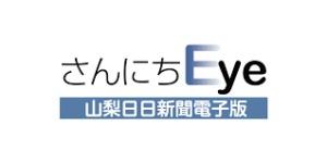 f:id:koushuya:20190611012221j:plain