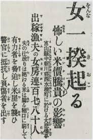 f:id:koushuya:20190612235753j:plain