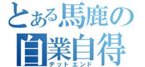 f:id:koushuya:20190615233612j:plain