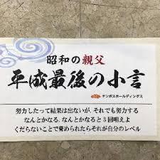 f:id:koushuya:20190701102107j:plain