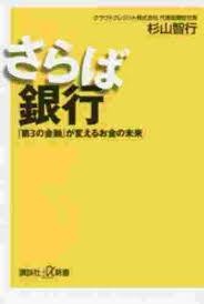 f:id:koushuya:20190707004937j:plain