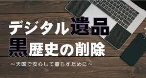 f:id:koushuya:20190709235459j:plain
