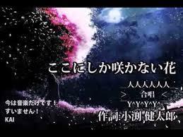 f:id:koushuya:20190716000549j:plain