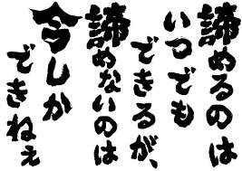 f:id:koushuya:20190720234702j:plain