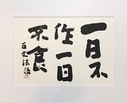 f:id:koushuya:20190722233052j:plain