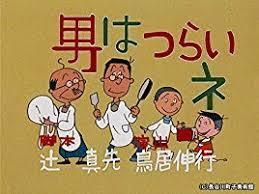 f:id:koushuya:20190725002843j:plain