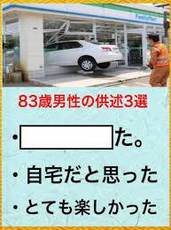 f:id:koushuya:20190730231203j:plain
