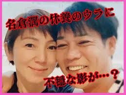 f:id:koushuya:20190806230204j:plain