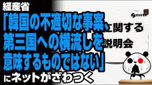 f:id:koushuya:20190806230351j:plain