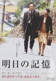 f:id:koushuya:20190829234029j:plain